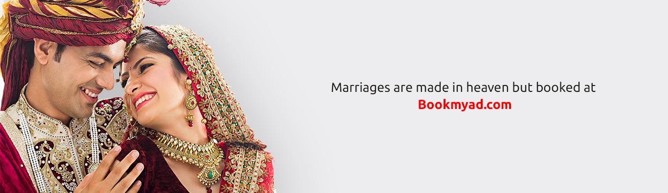 Matrimonial ad